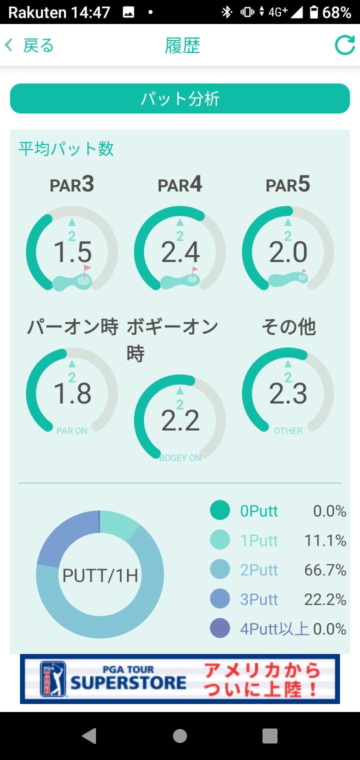 Screenshot_20210908-144716.png