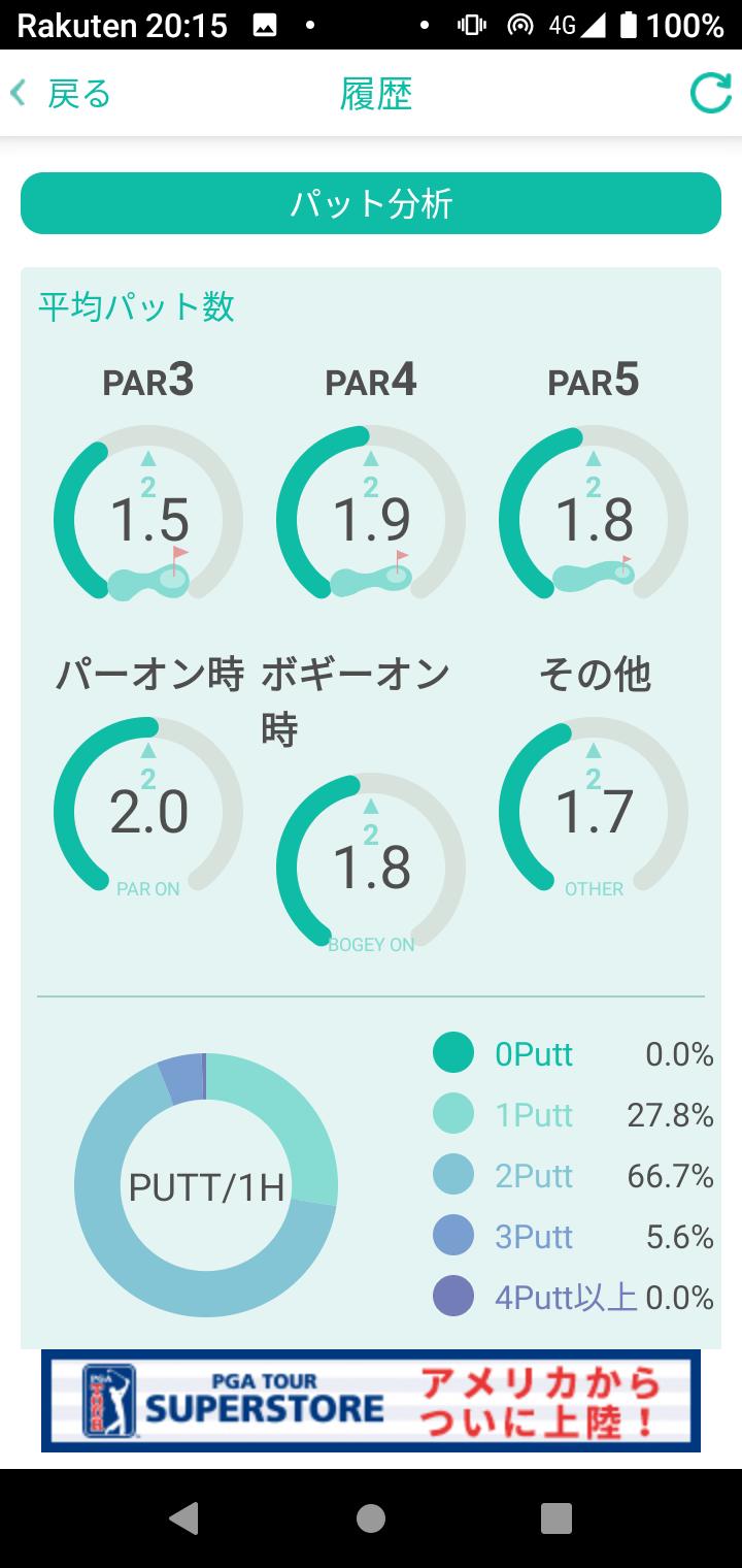 Screenshot_20210916-201555.png