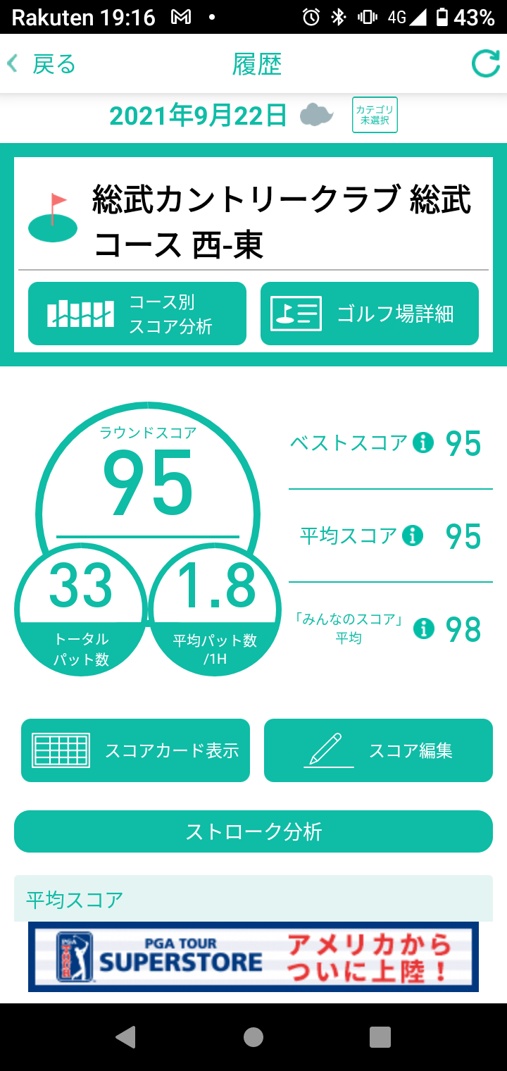 Screenshot_20210922-191607.png