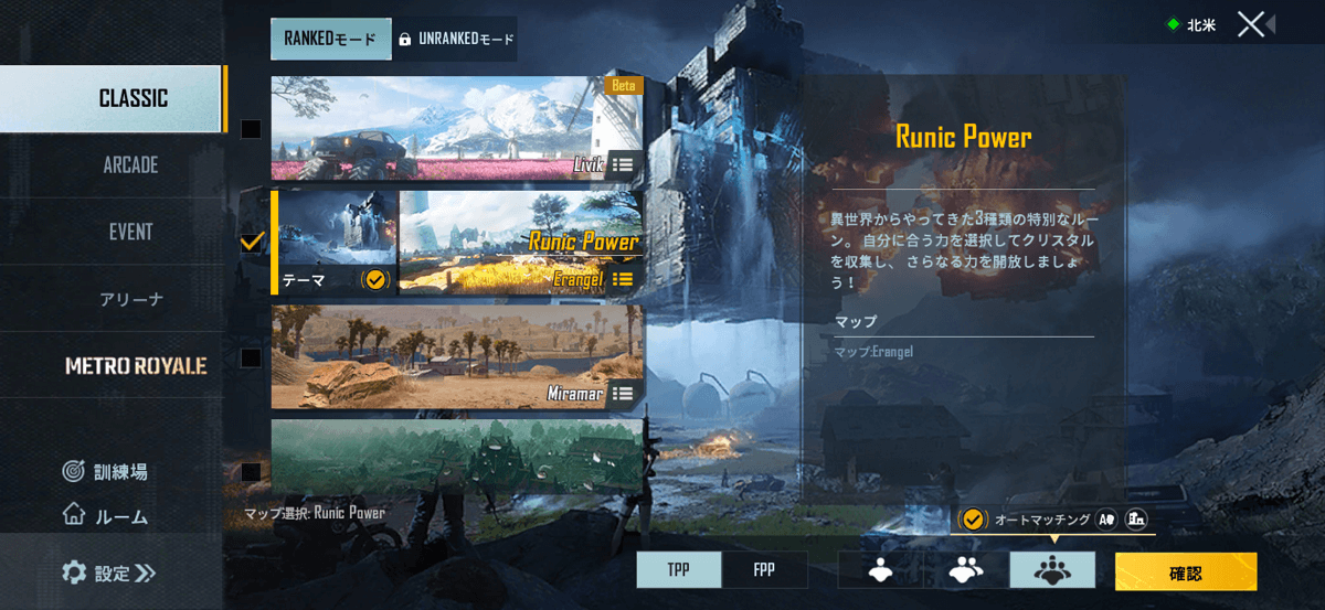 Screenshot_PUBG MOBILE_2021-01-12-18-24-47-130