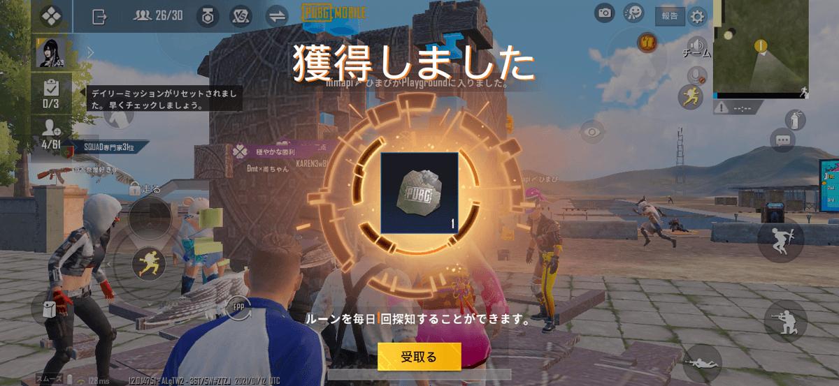 Screenshot_PUBG MOBILE_2021-01-12-18-21-10-333