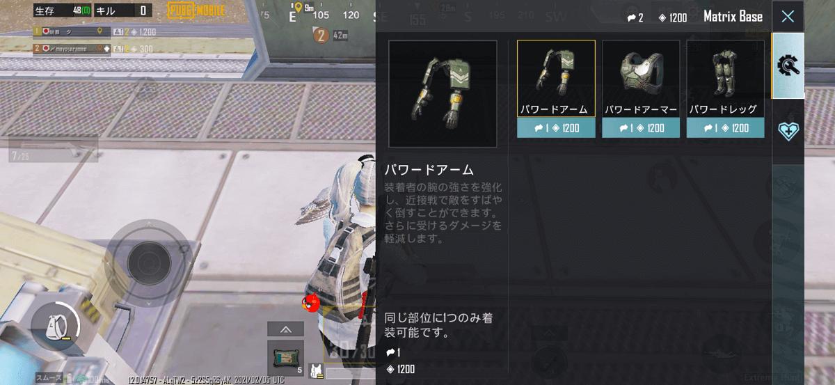exhunt arm