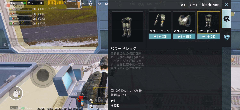 exhunt leg