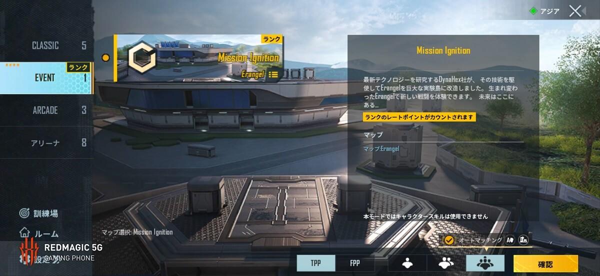 Screenshot_PUBG MOBILE_2021-07-09-16-21-27-149