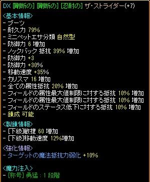 RedStone 21.01.12[07]