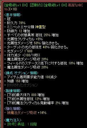 RedStone 21.01.12[08]