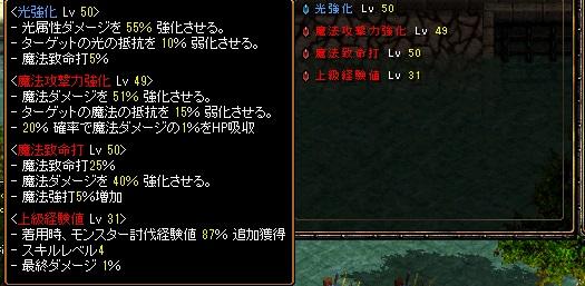 RedStone 21.01.12[02]