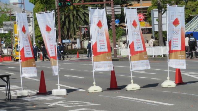 2021410 東京2020オリンピック聖火リレー