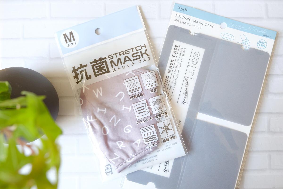 キャンドゥ・抗菌ストレッチマスク・デザインレターズ風・折りたたみマスクケース②
