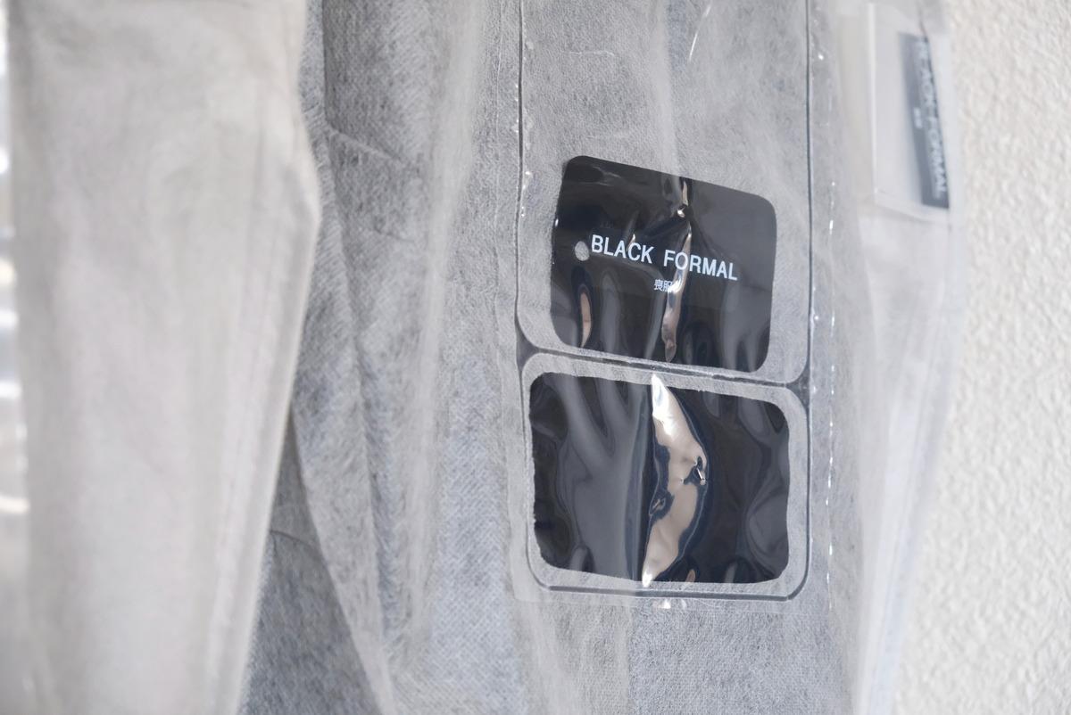 セリア・出しやすいワンピース収納袋・子供部屋・自分クローゼット・冠婚葬祭服収納③