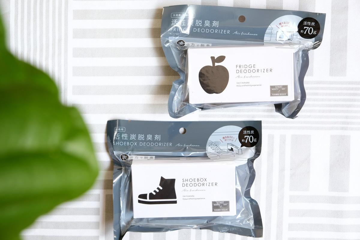 セリア・活性炭脱臭剤・冷蔵庫用・靴箱用①