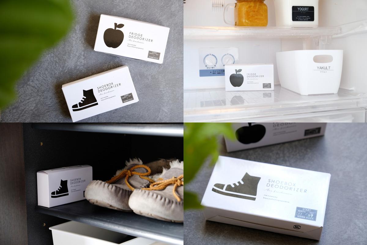 セリア・活性炭脱臭剤・冷蔵庫用・靴箱用②
