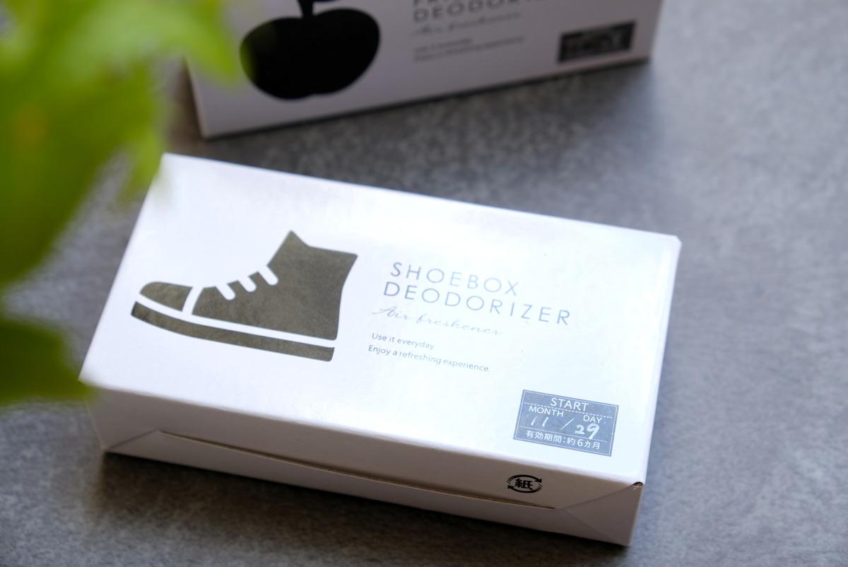 セリア・活性炭脱臭剤・靴箱用①