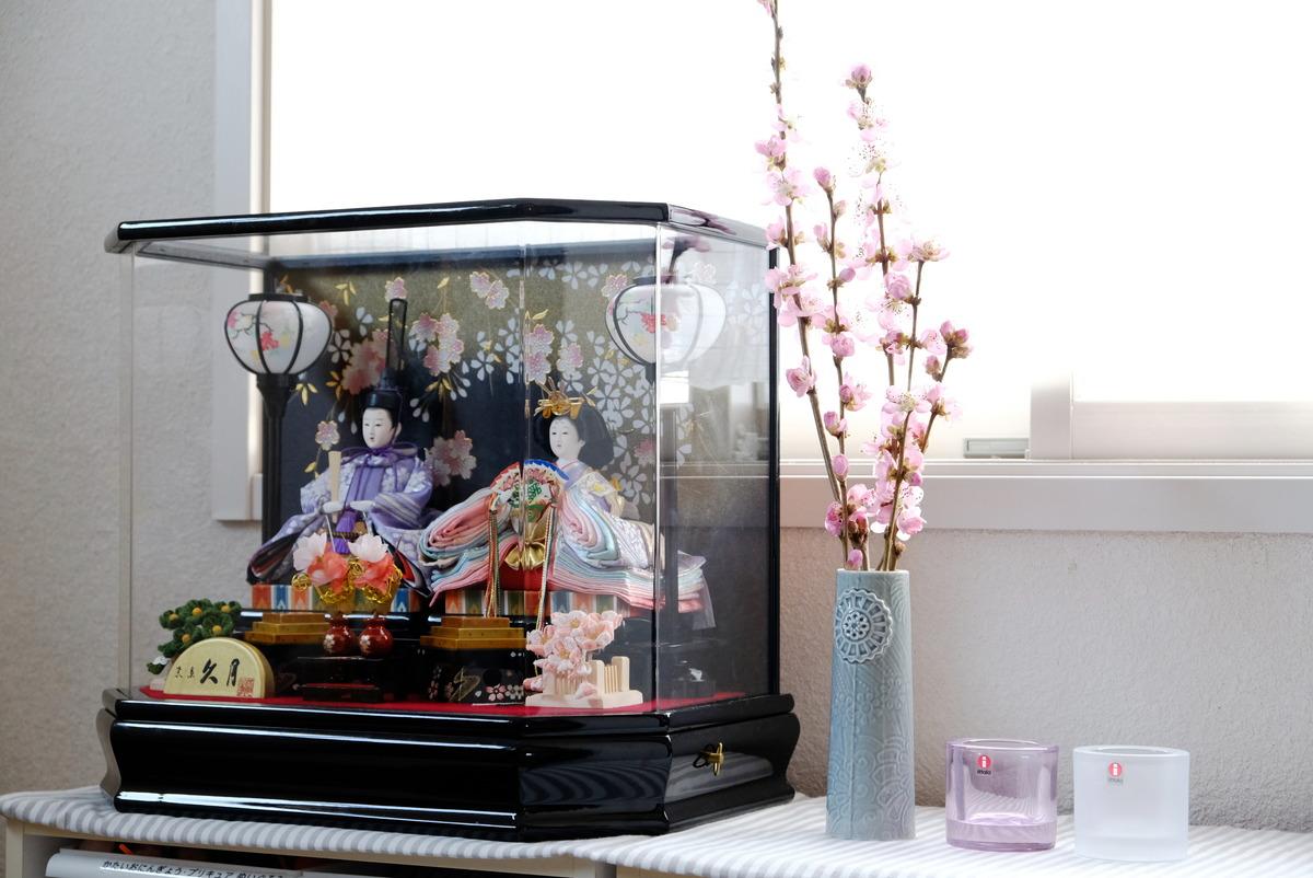 KOZLIFE・dottir(ドティエ)フラワーベース・Sサイズ・ダークグレー・桃の花・ひな人形①