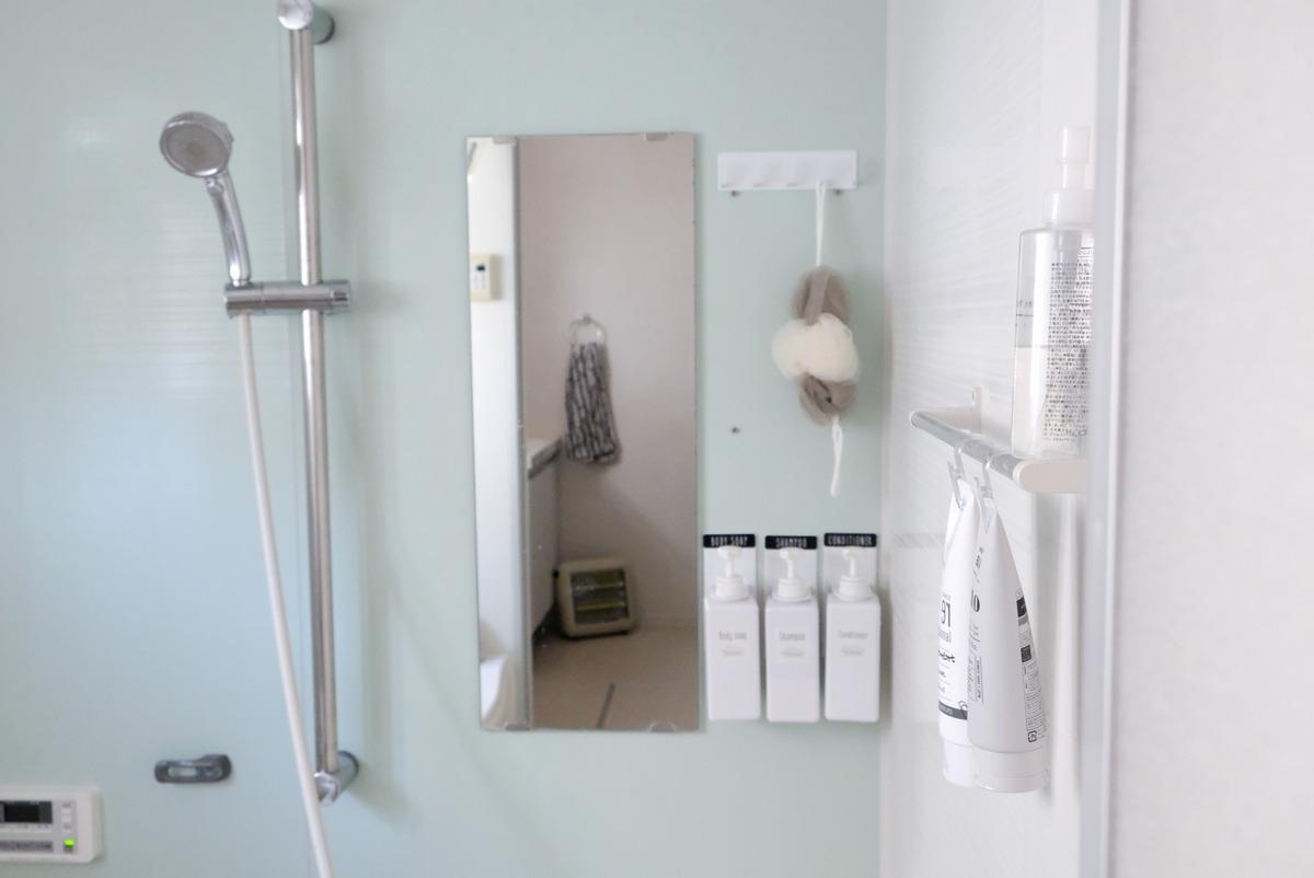 セリア・チューブホルダー 2個入・浴室全体②
