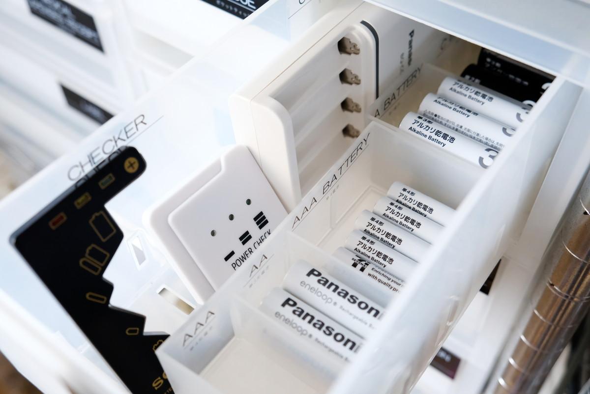 セリア・乾電池パワーチェック・納戸・電池収納①