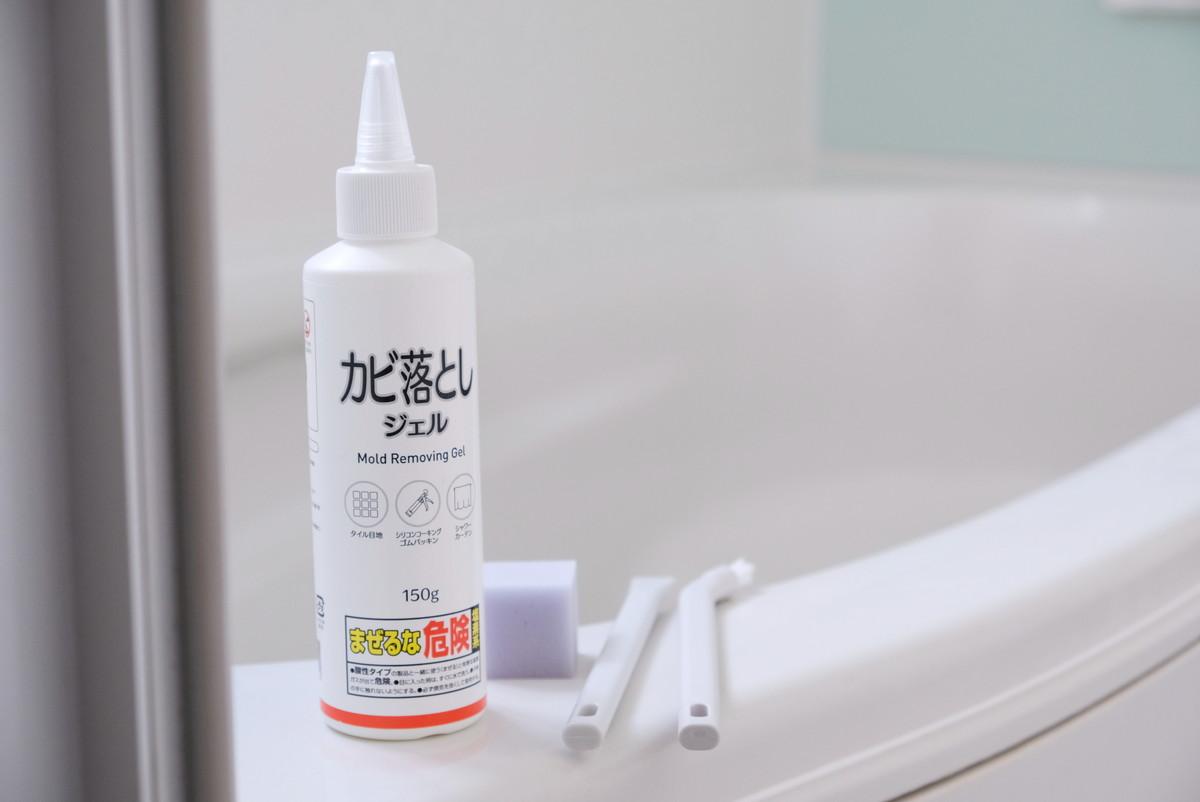 キャンドゥ・カビ落としジェル・浴室②