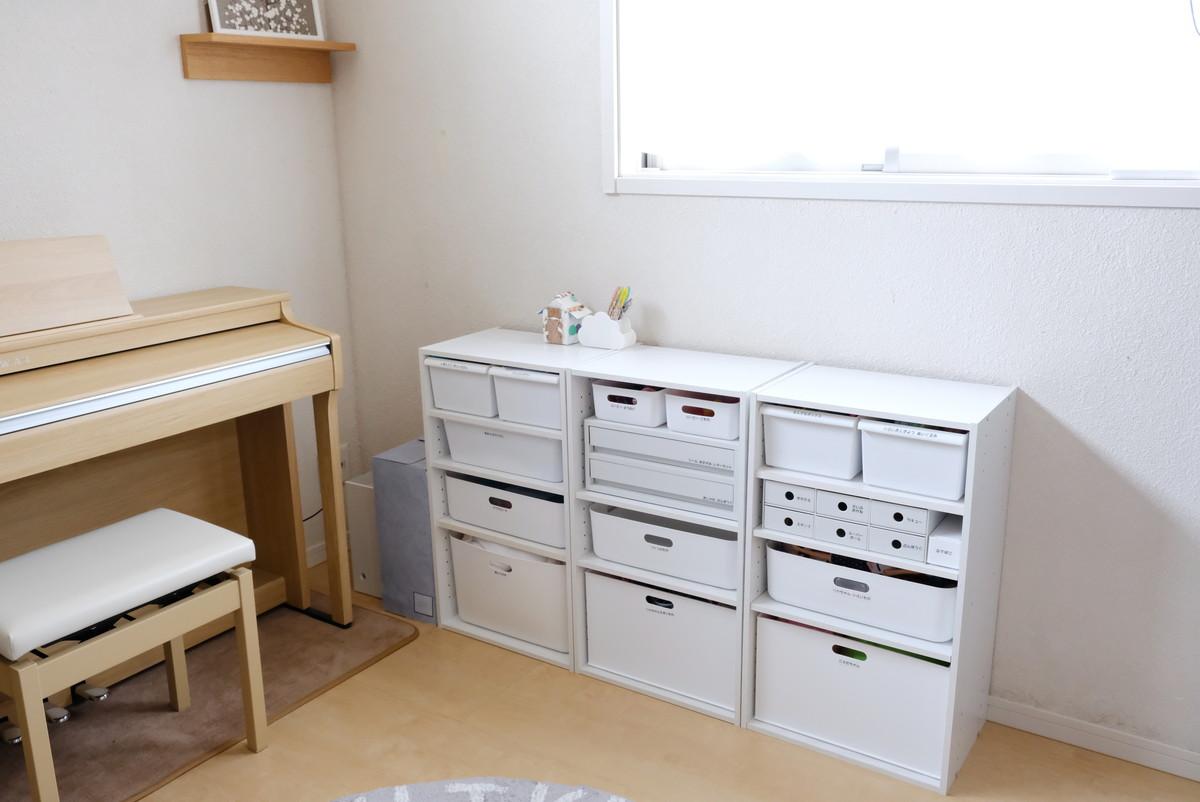 ニトリ・Nカラボ A4-2段・子供部屋・おもちゃ収納①