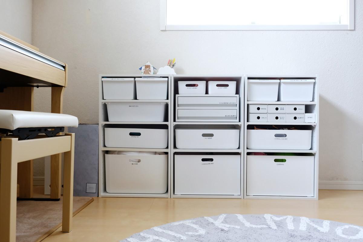 ニトリ・Nカラボ A4-2段・子供部屋・おもちゃ収納②