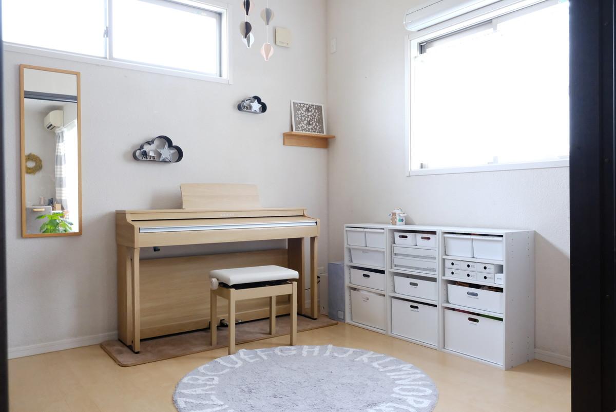 ニトリ・Nカラボ A4-2段・子供部屋全体・おもちゃ収納①