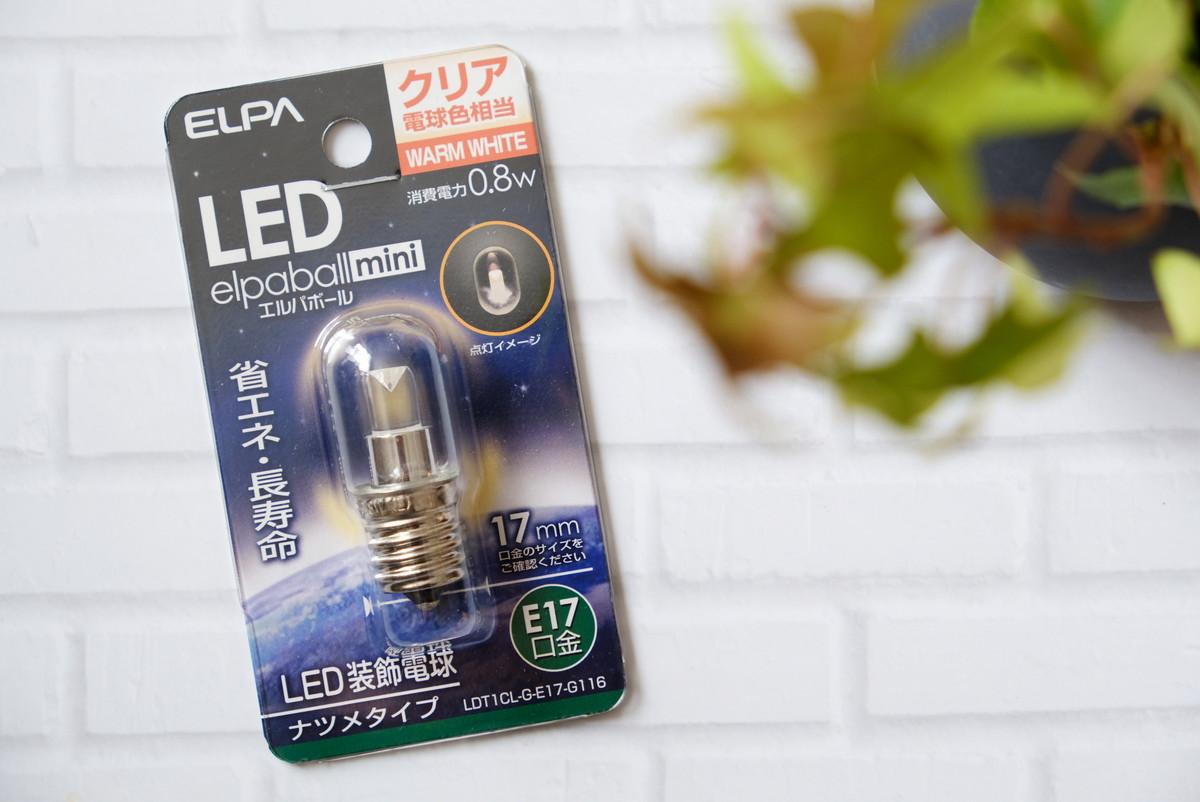 LED電球・35ルーメン①
