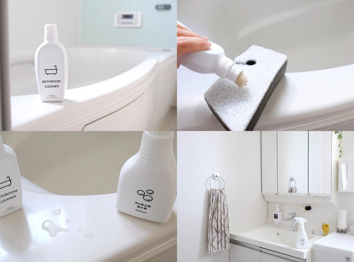 カインズ・お風呂のガンコ汚れ落とし・汚れ防止用撥水剤②