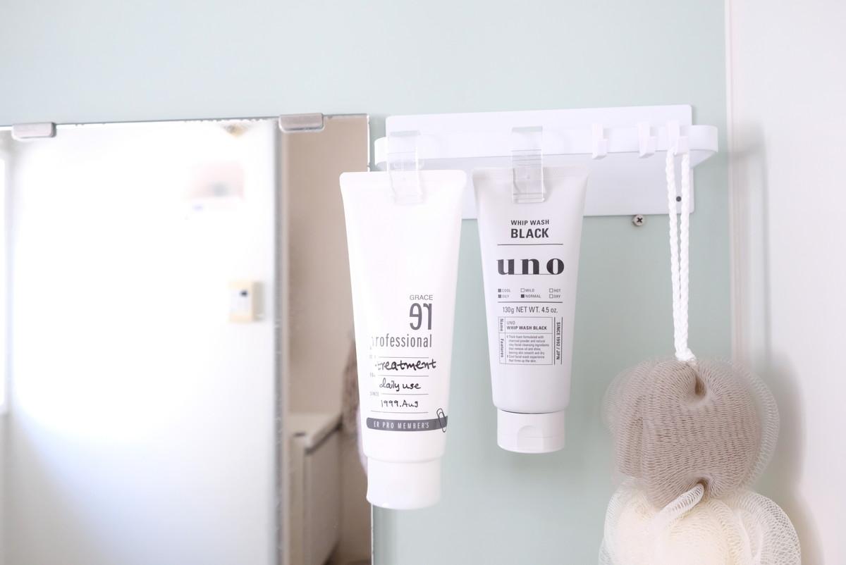 ニトリ・マグネット収納 バスブーツホルダー FLAT・浴室①