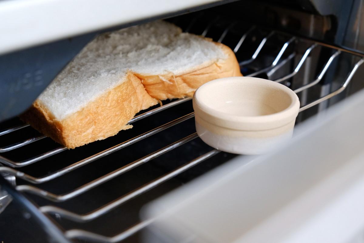 ダイソー・オーブントースター用 スチーム皿⑤