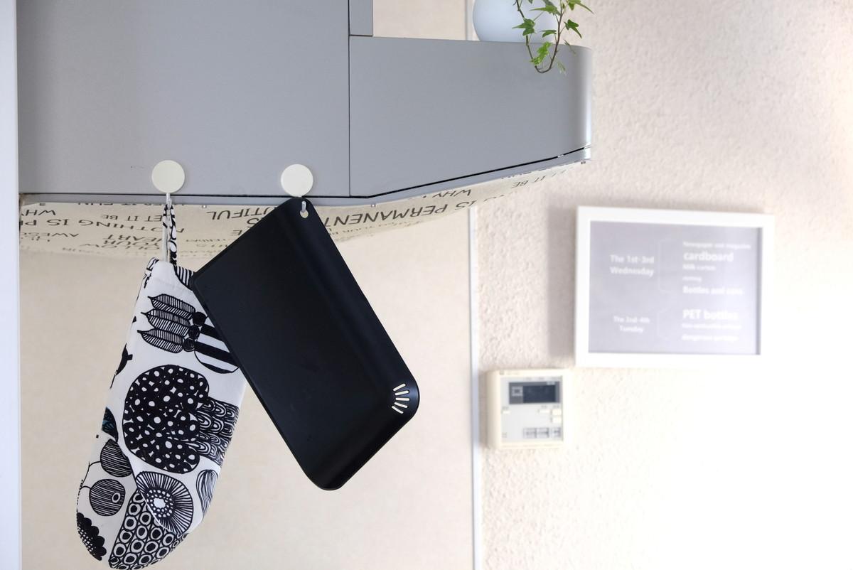 ダイソー・ちょこっとまな板 ロング・キッチン・換気扇①
