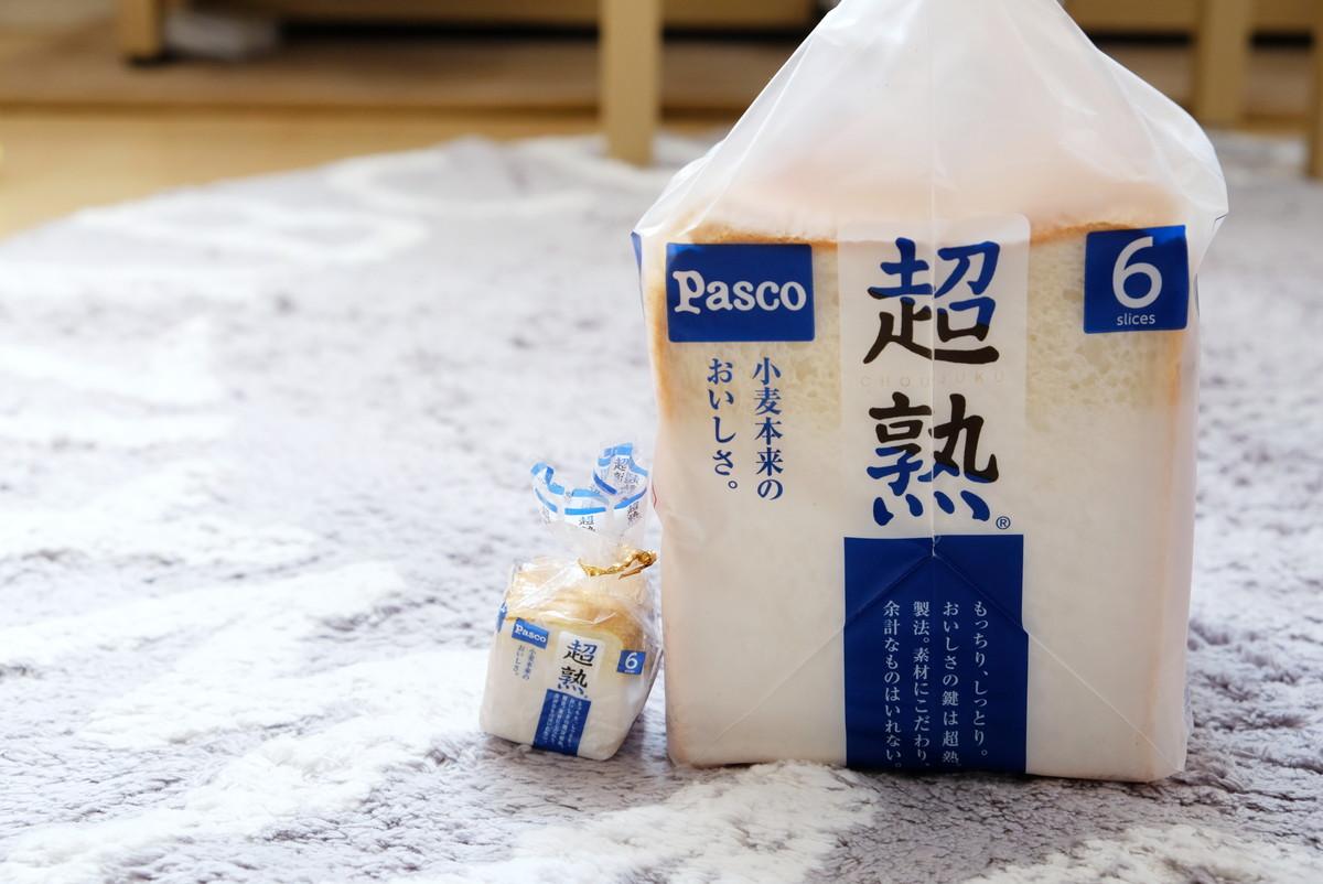 超熟・食パン・ミニチュア・スクイーズ①