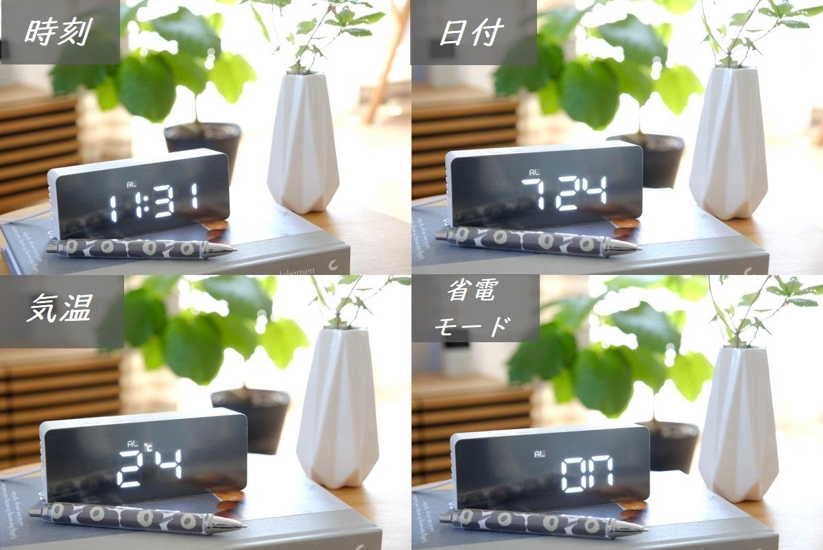 ダイソー・ミラーデジタル時計④