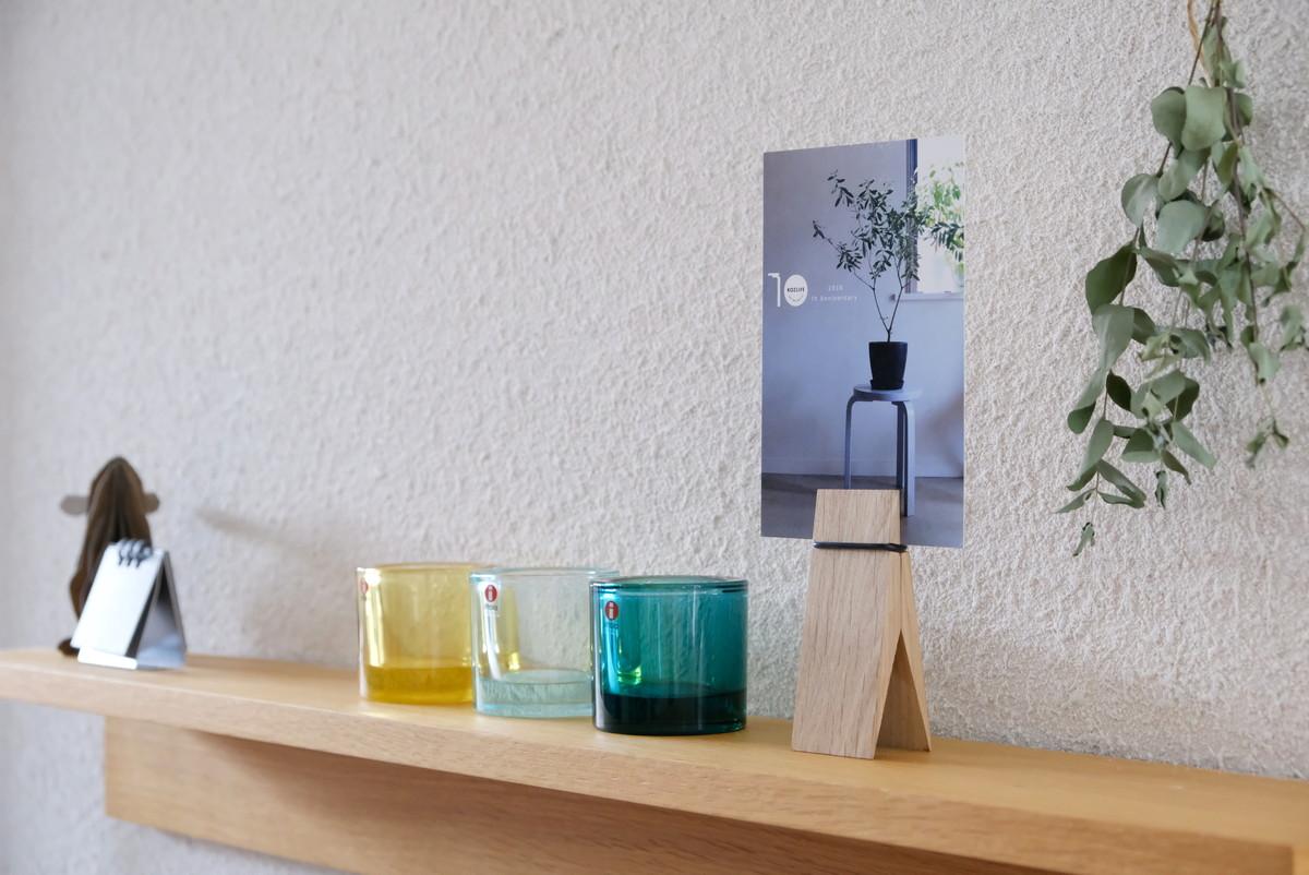 MOEBE(ムーベ)ピンチ・リビング・テレビ上・無印・壁に付けられるシェルフ③