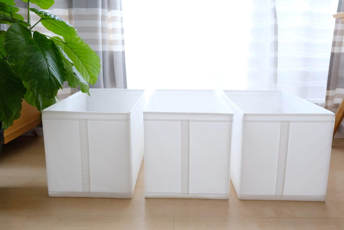 IKEA・SKUBBボックス, ホワイト31x55x33 cm①