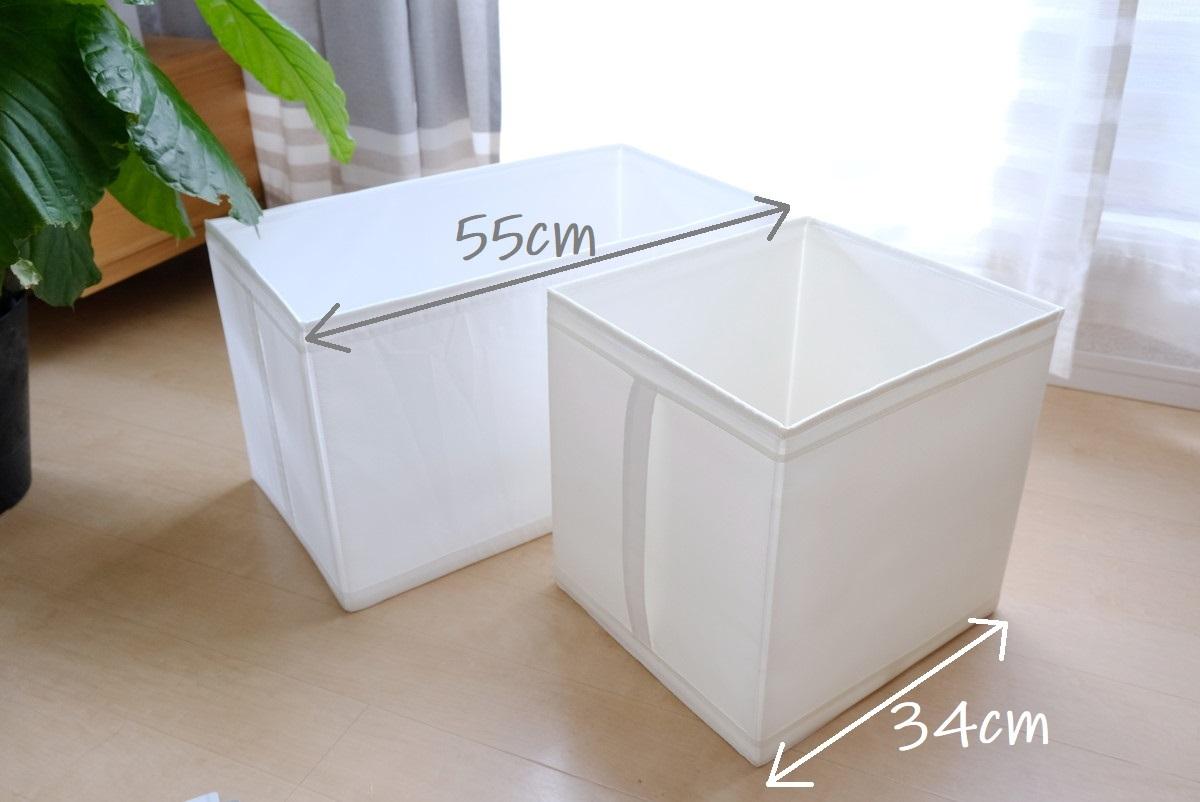 IKEA・SKUBBボックス, ホワイト①