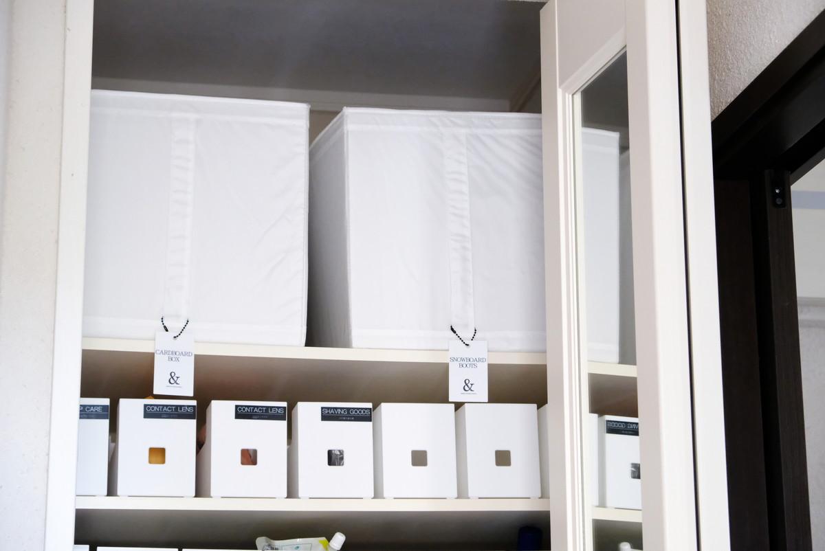 IKEA・SKUBBボックス, ホワイト31x55x33 cm・ダイソー・ファイルボックス・玄関収納①