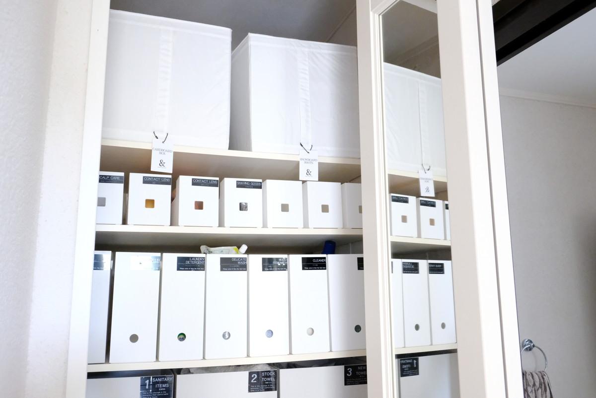 ニトリ・A4ファイルケース・IKEA・SKUBBボックス・ダイソー・ファイルボックス・玄関収納①