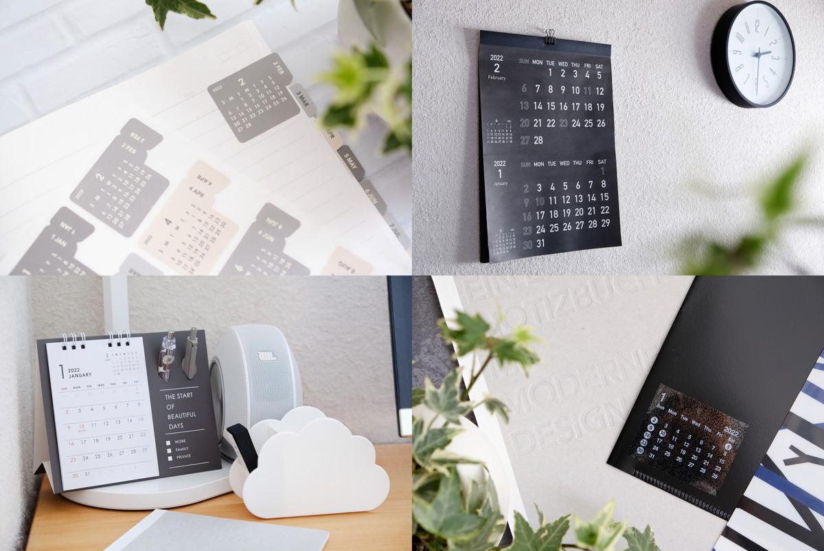 セリア・キャンドゥ・カレンダー2022②