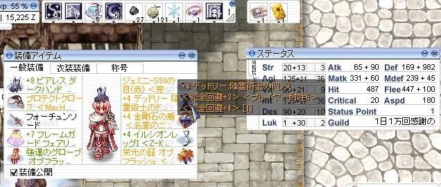 screenLif546.jpg