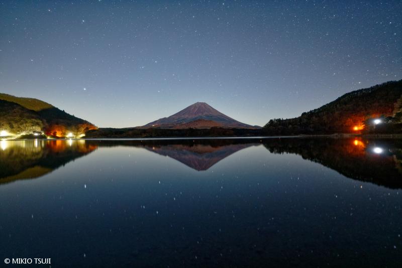 絶景探しの旅 - 絶景写真No.1573 星の精進湖 (山梨県 富士河口湖町)